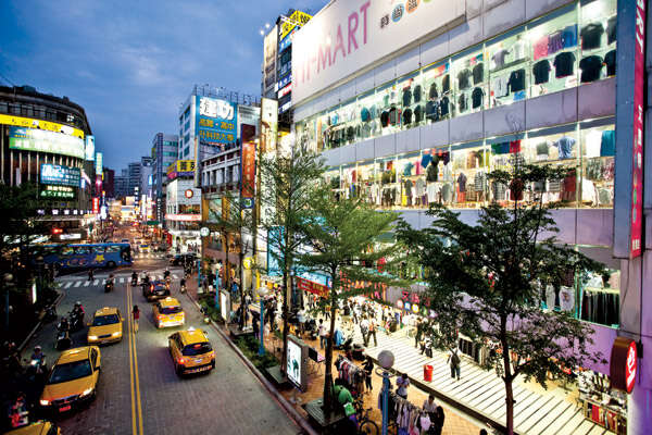 Fuzhong Shopping Area