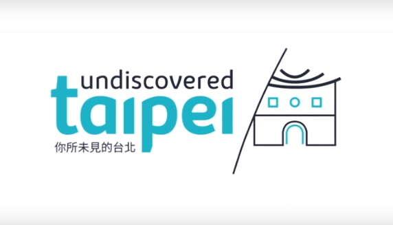 台北旅遊網