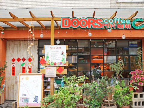 DOORS Coffee