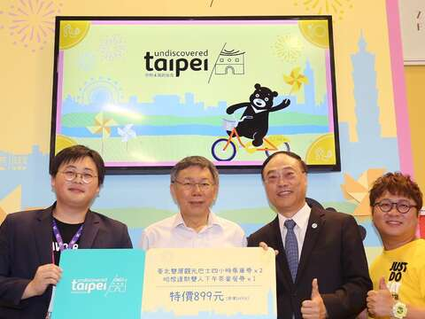 Mayor Ko Attends 2019 Taipei Tourism Expo