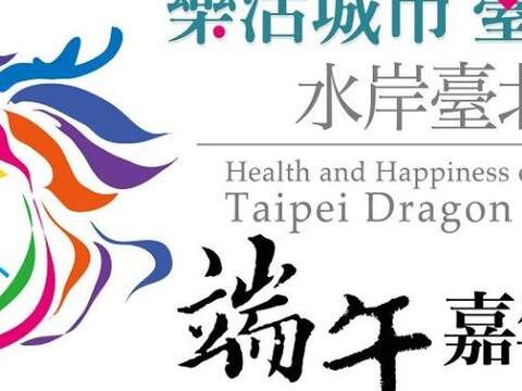 2019 Dragon Boat Festival: Family Fun and Excitement at Taipei's Riverside