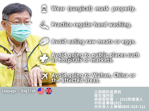 Prevention of severe special infectious pneumonia (Wuhan pneumonia)