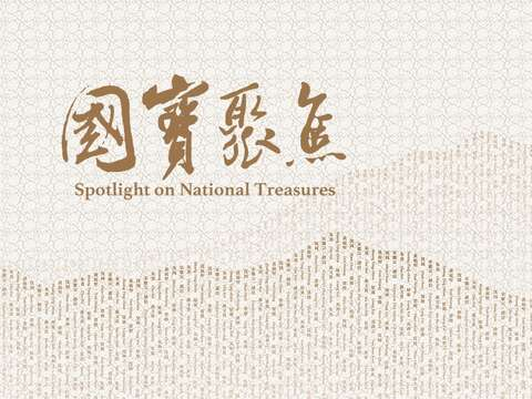 Spotlight on National Treasures