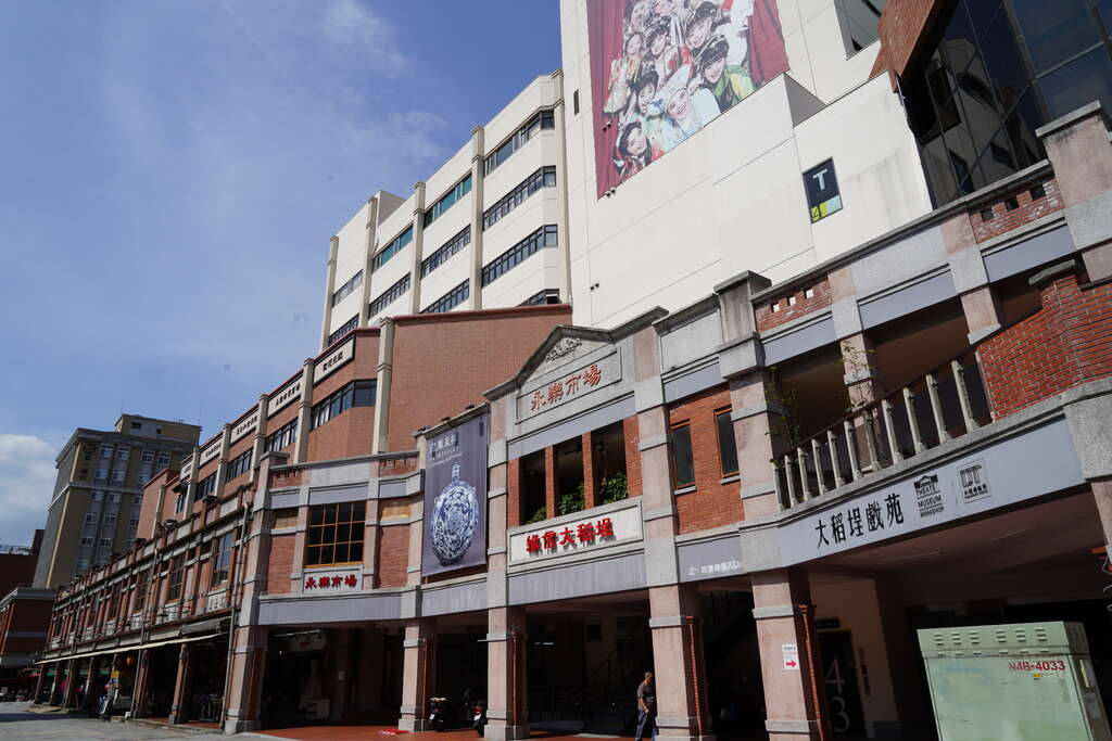 Dadaocheng Theater
