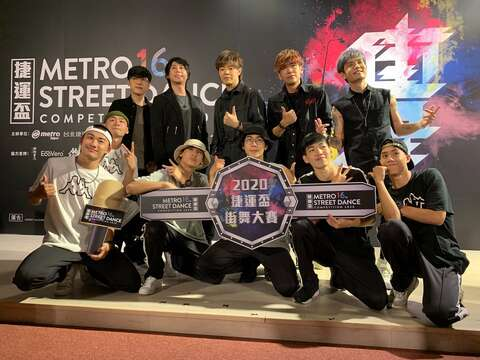 Celebrating Youthful Vibes at the 2020 MRT Street Dance Competition