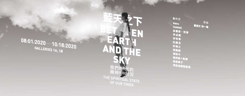 Between Earth and the Sky: The Spiritual State of Our Times