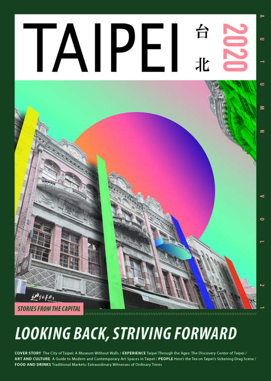 TAIPEI Autumn 2020 Vol.21