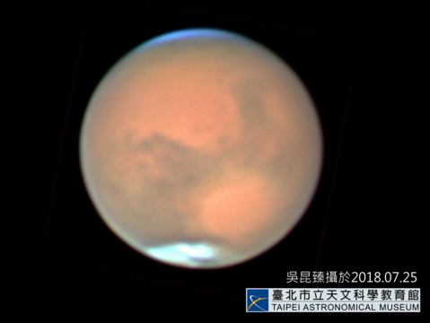 TAM: Here's Your Chance to Observe Mars Up-close in October