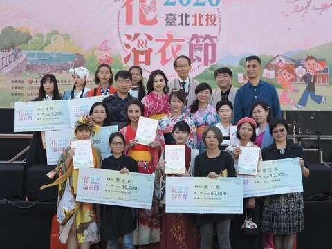 Winners of Yukata Design Contest Lauded at Taipei Hot Spring Festival