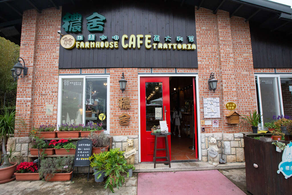 Farmhouse Cafe Trattoria