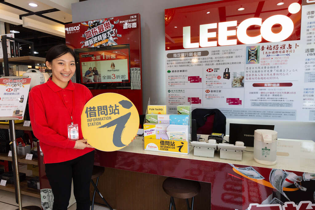 LEECO OUTLET