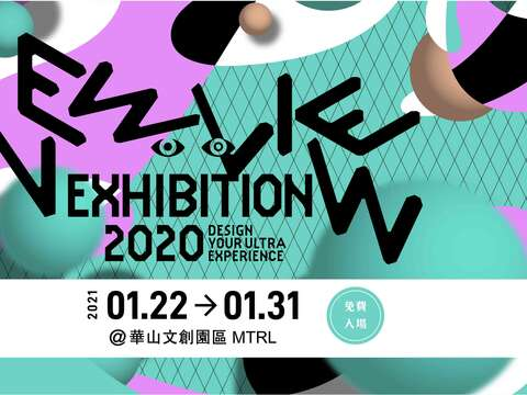 NEWVIEW EXHIBITION 2020 #Relatable新锐XR作品共感体验展