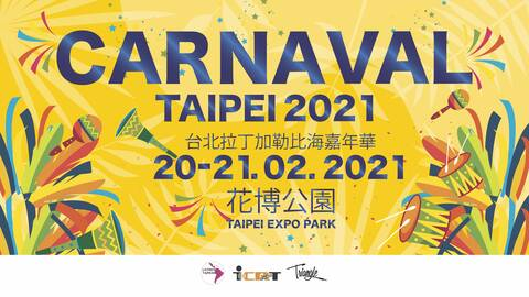 canraval taipei 2021 poster