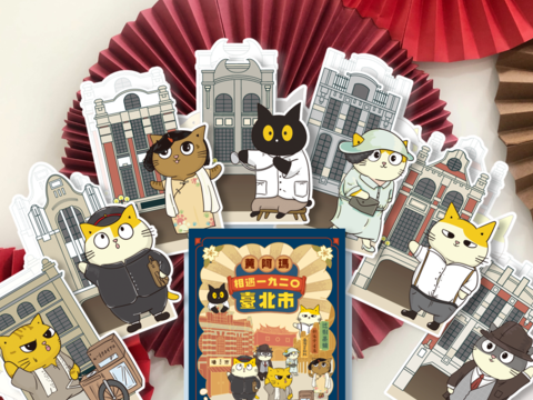 Fumeancats Meet 1920s Taipei Exhibition: Postcards, Giftsets Now Available!