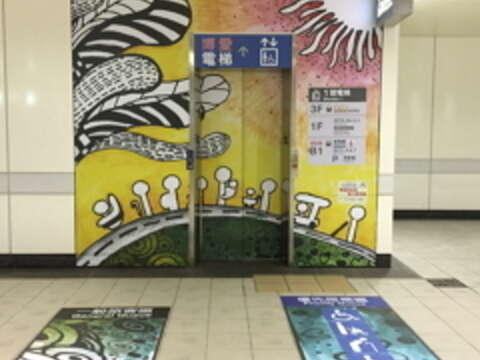 TRTC Kicks-off MRT 20th Anniversary Campaign with Art Competition
