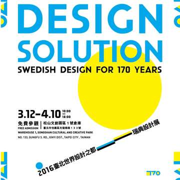 Design Solution: Swedish Design For 170 Years
