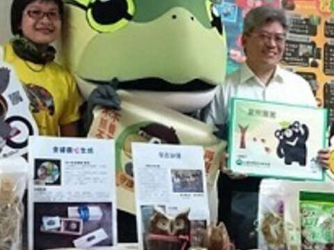 2016 Taipei Eco-festival to Take Place on May 21