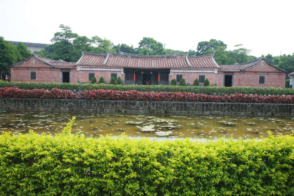 Lin An-tai Historical House & Museum