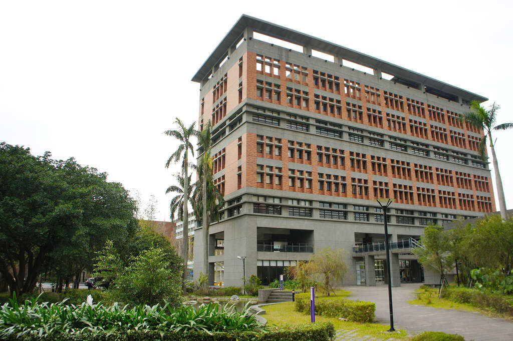 College of Law, National Taiwan University
