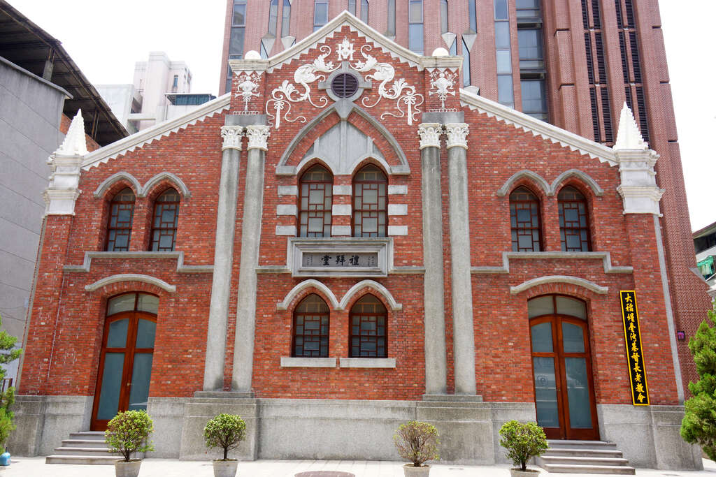 Dadaocheng Branch of the Presbyterian Church in Taiwan