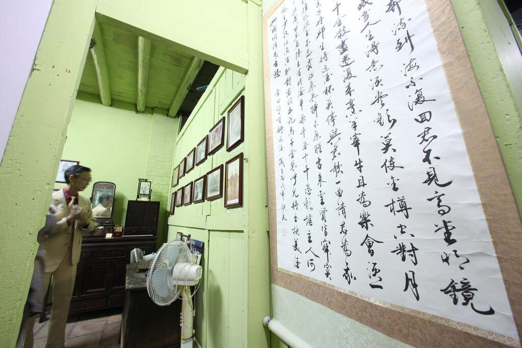 Former Residence of Lee Lin-Chiu