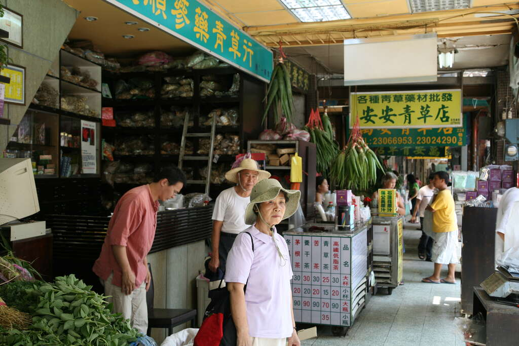 Xichang Street – Gang Herbal Cincau
