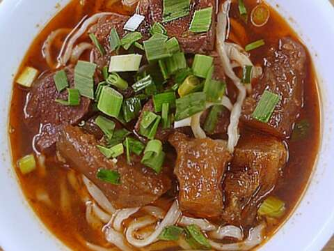 Royal Yellow Beef Noodles