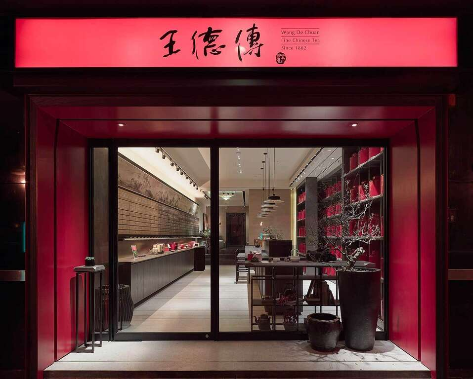 Wang De Chuan Tea House