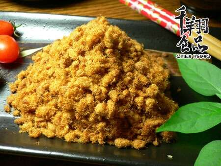 Chien Hsiang Foods: Pork Floss_1