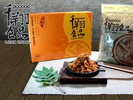 Chien Hsiang Foods: Pork Floss_3