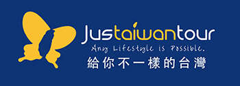 Justaiwantour
