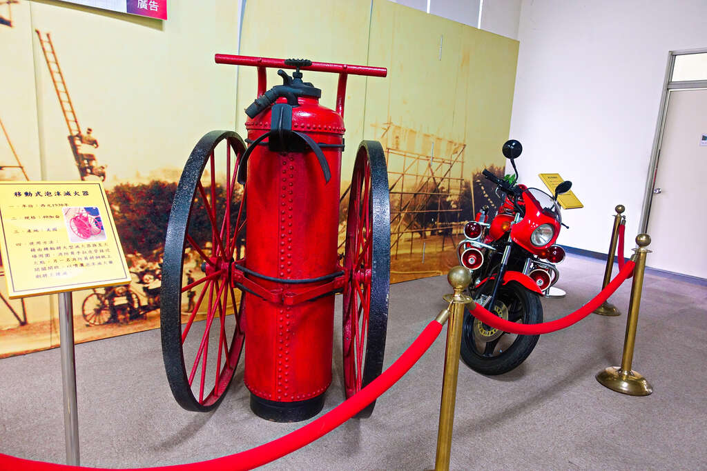 Fire Safety Museum
